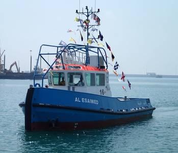 File Photo courtesy of Nakilat Damen Shipyards