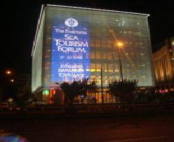 File Posidonia Forum on Onassis Cultural Centre