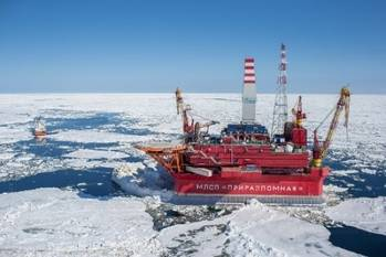 File Prirazlomnaya offshore platform: Photo courtesy of Gazprom