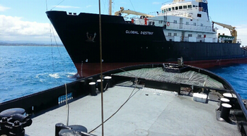 File Disabled Greek Ship on Tow: Photo credit Puerto Rico Towing