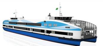 File Rio ferry rendering courtesy of the designers