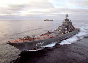 "File Warship ""Pyotr Velily"": Photo credit Russian Navy"