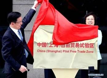 File Unveiling Shanghai FTZ: Photo China Net