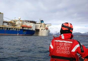 File Alaska Lifting Operation: Photo courtesy of USCG