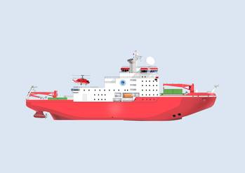 File The Contract signing for the first Chinese Polar Research Vessel.