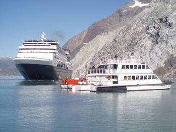 File Statendam, Baranof Wind rescue: Photo credit Holland America Line