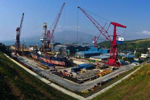 File One of three shipyards operated by Keppel Philippines Marine Inc, Subic Shipyard, provides repair, conversion and building services for ship owners and oil rig operators. Photo courtesy Keppel Corp.