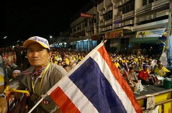 File Thai political demonstrator 2007: Photo in public domain