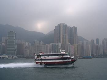 File Turbojet Ferry HK Harbor: Photo credit Wiki CCL