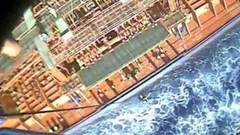 File Image: USCG