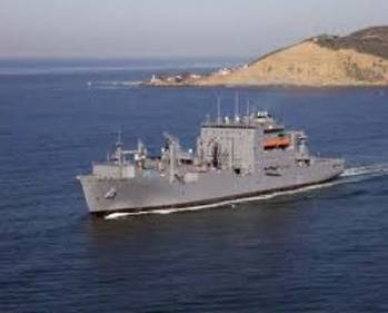 File USNS Carl Brashear: Photo credit Navy MSC