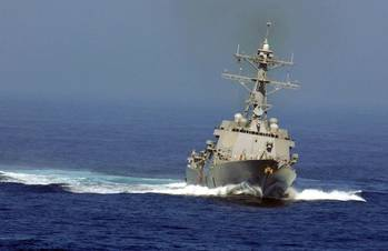 File USS Kidd: Photo credit USN
