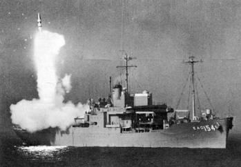 File USS Observation Island (E-AG-154). U.S. Navy photo