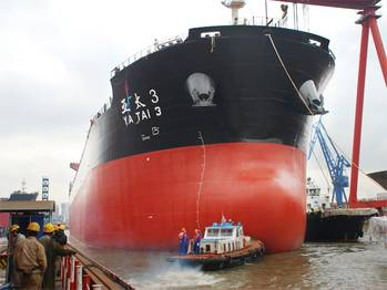 File Bulker Ya Tai 3: Photo credit CSSC