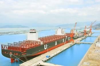 File Fujian Huadong shipyard (Photo courtesy of Simplex-Turbulo)