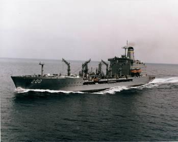 File USNS Guadalupe: Photo MSC