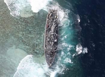File USS Guardian: Photo credit Philippine Coast Guard