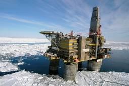 File Photo courtesy of Gazprom