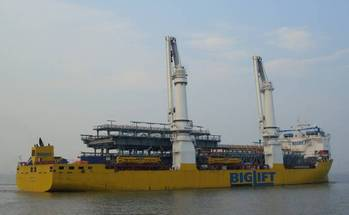 File Photo: BigLift Shipping
