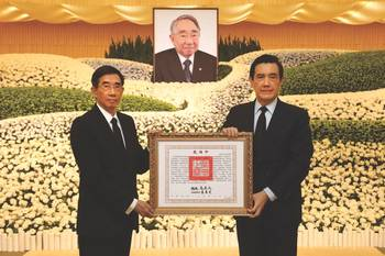 File Taiwan President Ma Ying-jeou (right) honored Evergreen Group founder Dr. Chang Yung-Fa with a posthumous commendation, accepted by his eldest son Chang Kuo-hua (left). (Photo: Evergreen Line)