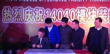 File Signing Ceremony: Photo credit Damen Shipyards