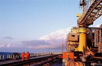 File Photo: Petrobras