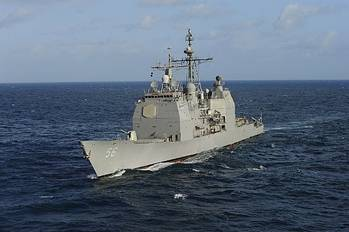 File Aegis cruiser USS San Jacinto: Photo credit USN
