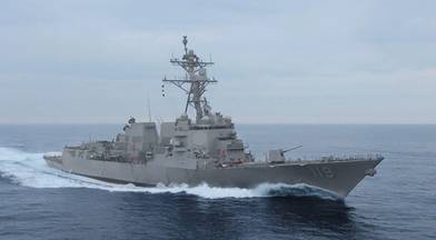The future USS Delbert D. Black (DDG 119) (Photo: