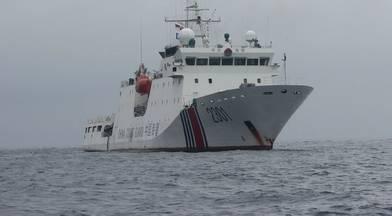 (File photo; William Colclough / U.S. Coast Guard)