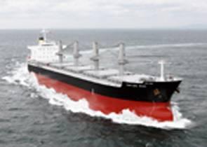 Photo courtesy Mitsui Engineering & Shipbuilding Co., Ltd.
