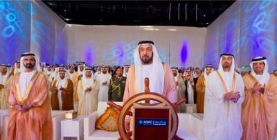 UAE Presidentilal Inauguration: Photo credit ADT