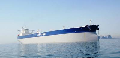 A Bahri VLCC Tanker. Photo: Bahri
