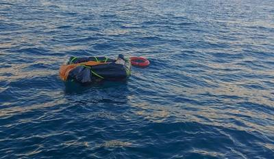 A raft adrift, December 24, 2020, south of Yabucoa Harbor, Puerto Rico. Sector San Juan watchstanders received a mayday call from the 112-foot tugboat Proassist III crew stating they were taking on water with three people aboard approximately two miles south of Yabucoa Harbor, P.R. (Photo: U.S. Coast Guard)