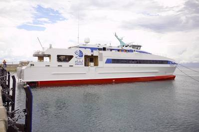 ADNOC's 45-meter high speed catamaran ferry (Photo: Austal)