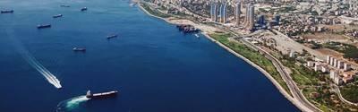 Image: International Maritime Organization