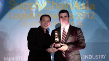 Award presentation: Photo credit SCA