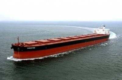 Bulker MV Christine: Photo courtesy of Excel Maritime Carriers