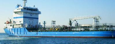 Bunker barge: Image courtesy of Aegean Marine