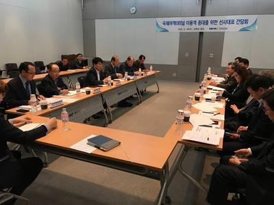 CEOs of Shipping Liners Gather to Attract Int'l Passengers Photo Busan Port