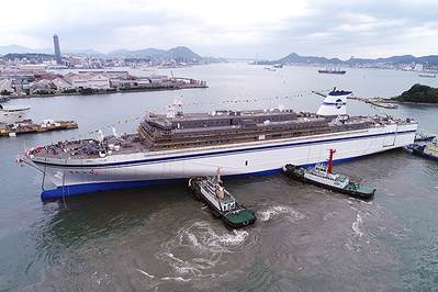 "Christening and Launch Ceremony of New ""Kitakami"" (Photo: MHI)"