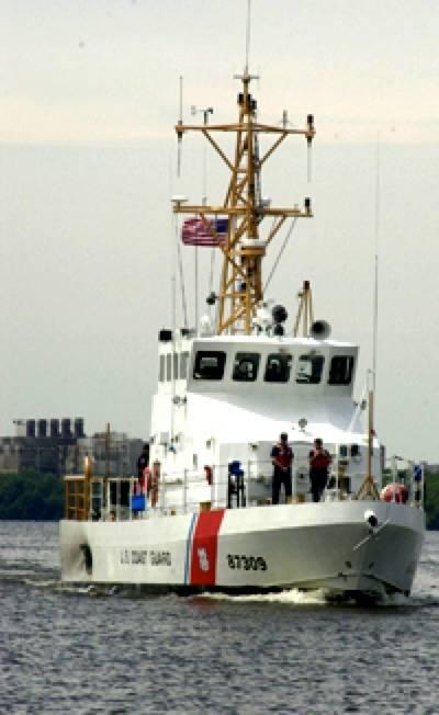 Coast Guard Cutter 'Brant': USCG photo