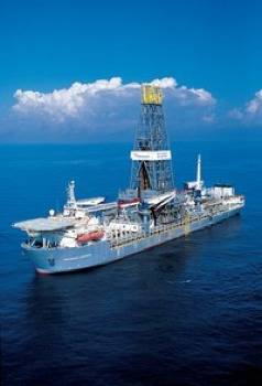 Company drillship: Photo courtesy of Transocean