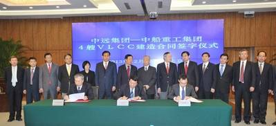 COSCO CSIC signing ceremmony: Image courtesy of COSCO Group