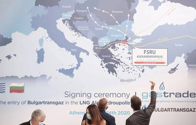 Credit; Gastrade - Photo from the signing ceremony in August 2020