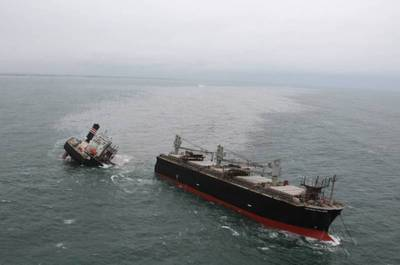 Credit: Japanese Coast Guard (Image published earlier in August)