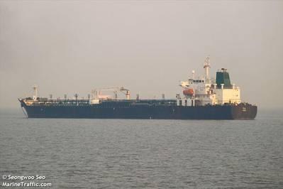 Credit: Seongwoo Seo/MarineTraffic.com