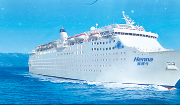 Cruise ship Henna: Image courtesy of the owners