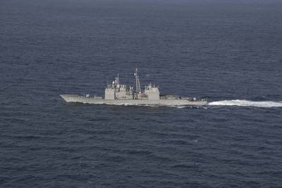 File Image: A U.S. Naval vessel on patrol (CREDIT: U.S. Navy)