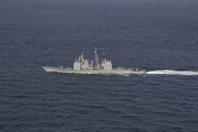 File image: A U.S. Navy asset on patrol (CREDIT: US Navy)