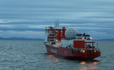File photo: Chinese research vessel Xue Long (Photo: U.S. Coast Guard)